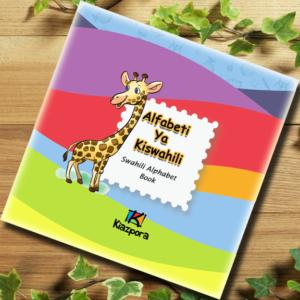 Alfabeti Ya Kiswahili Boardbook